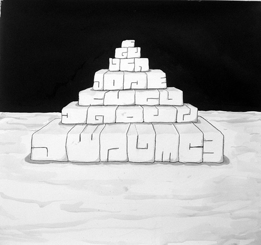 stone pyramaind drawing by Michael Bernstein