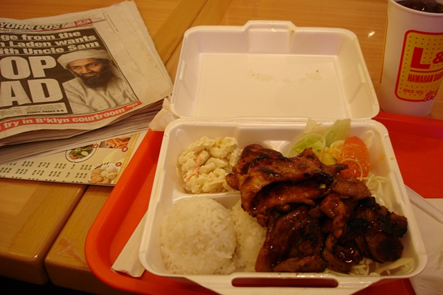 Hawaiian food binladen photograph by Michael Bernstein
