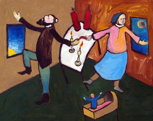 The Shabbat Dance