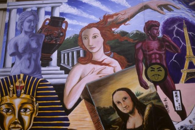 Mural: History of Art