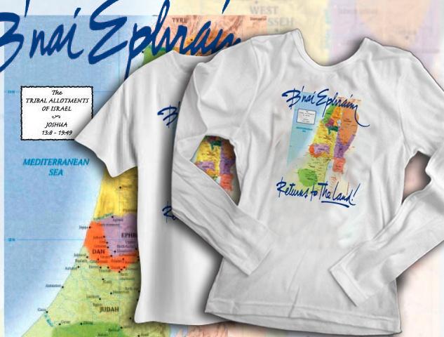 B'nai Ephraim T-Shirt