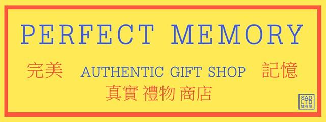Perfect Memory: Authentic Gift Shop