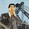 Yakuza Print: Glassy Day