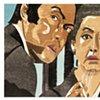 Yakuza Print: Boss's Wife