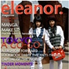 Cover of Fall 2008 issue of Eleanor Magazine