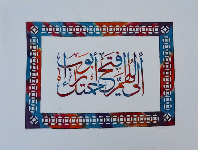 Allah, open the gates of your mercy (sold)