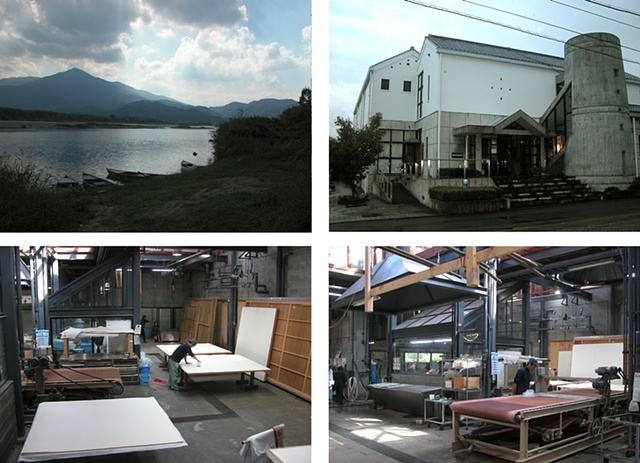 The Hall of Awa Japanese Handmade Paper, Visiting Artist Program, Yamakawa, Japan
