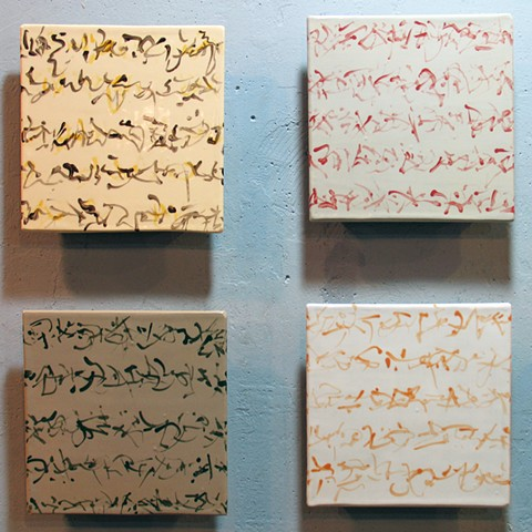 Writ On Air - 4 8x8Tiles