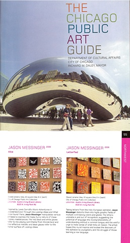 Chicago Public Art Catalog