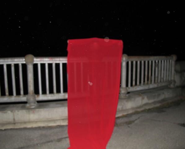 Red Erin Croton Dam, NY