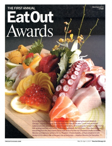 Eat Out Awards landing page