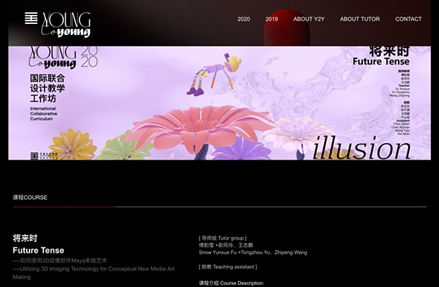 The China Academy of Art official web page of the Future Tense class taught by Professor Snow Yunxue Fu in Summer 2020