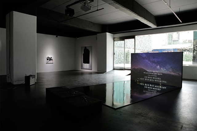 Installation view of <Fluent Stutter>, d/p, Seoul