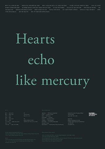 Hearts echo like mercury