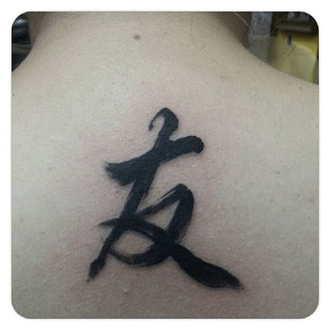 rob junod sacramento japanese tattoos kanji brush stroke