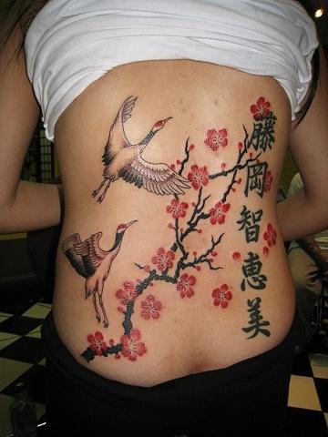 Cranes/cherry blossoms