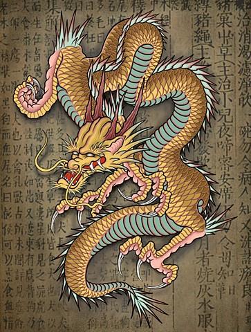 Dragon brown