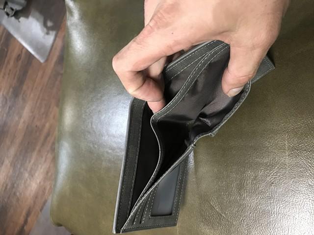 Ak men wallet inside
