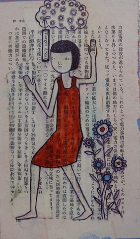 Asian, Japanese, figures, paitings, tiny, text, target  collage paper