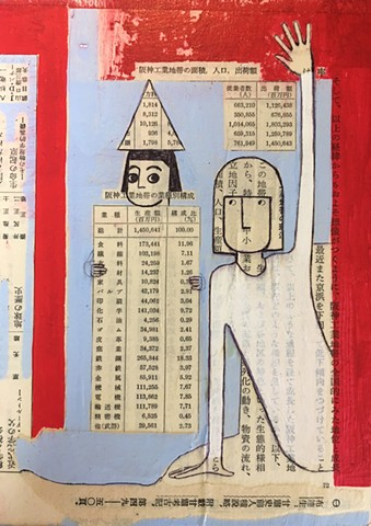 figures structure tiny painting mixed media numbers charts math by Cathie Joy Young