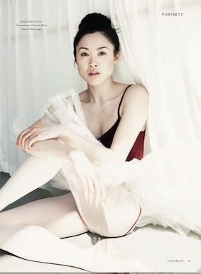 Maiko Nishino Ekeberg, Ballerina
