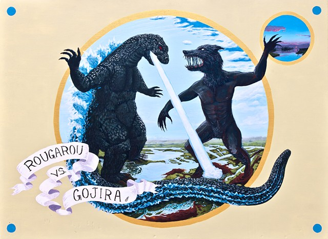 Rougarou vs. Gojira, Godzilla, fighting in the marshes outside of New Orleans, Louisiana.