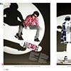 Ralph Magazine - Shane Azar; Ben Barretto