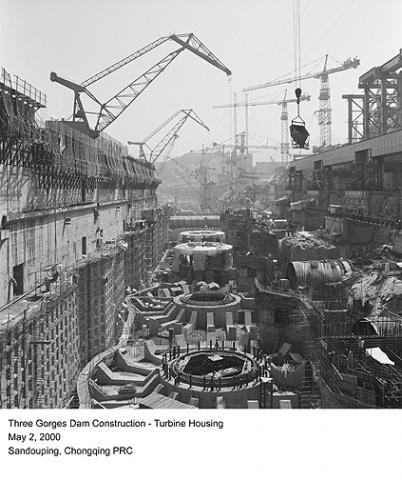 Three Gorges Dam Construction - Turbine Housing