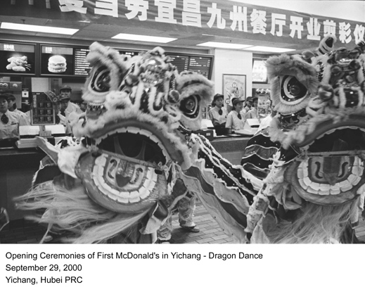 Opening Ceremonies of First McDonald's in Yichang - Dragon Dance