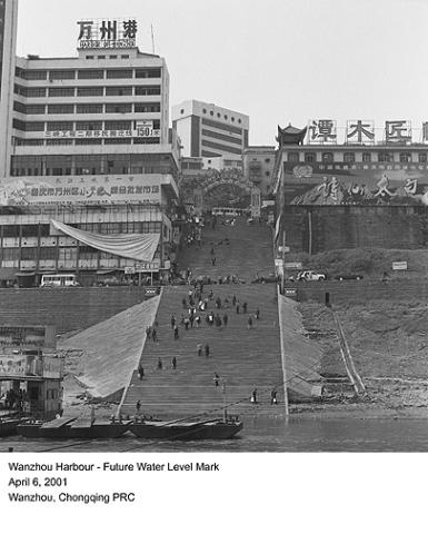 Wanzhou Harbor - Future Water Level Mark