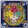 Meditation 1.1 (Thusness, Elseness; Omnipresent)