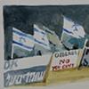 March 26, 2010: Next Test for Israeli Leader