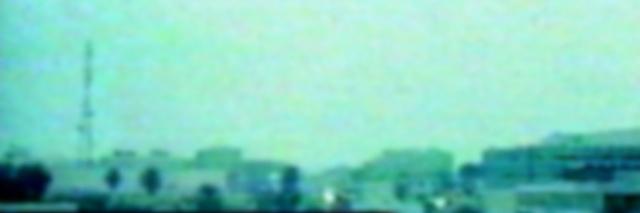 Tigris TV 7