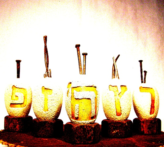 Hebrew Letter Eggs~
