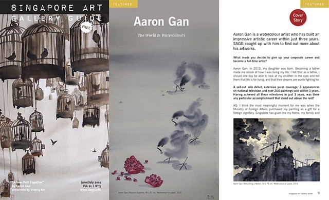 aaron Gan Aaron Art WATERCOLOR