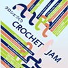 Upcoming Crochet Jam: JACCC, 23 February, 1–4 pm, Los Angeles, CA