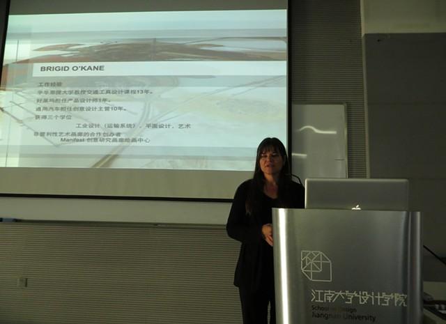 Presentation on Systems Thinking at Jiangnan University in China