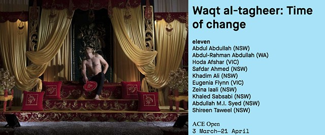 Waqt al-tagheer: time of change