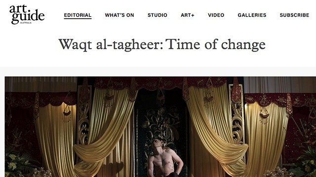 Art Guide - Waqt al-tagheer: time of change