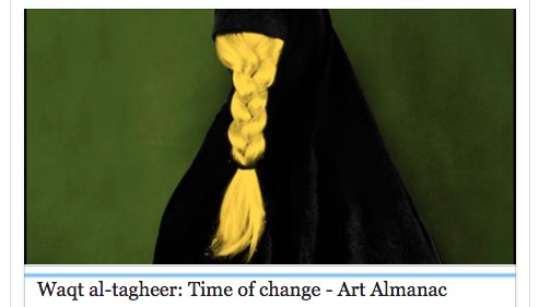 Art Almanac - Waqt al-Tagheer; time of change