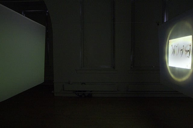 An Ongoing Situation II (Installation View (one minute excerpt from twelve minute  video loop))
