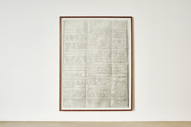 Untitled (Joon-soo Oh's letter)