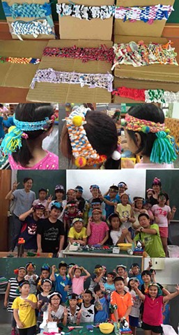 Beitou Elementary School Workshop