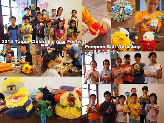 Pompom Ball Workshop- Taipei Children's Arts Festival