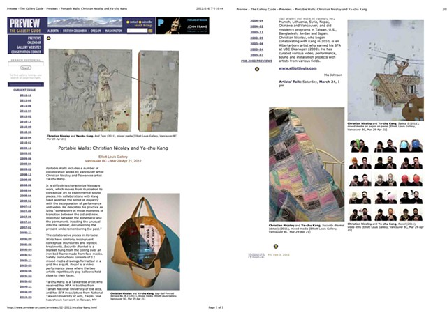 2012_preview the gallery guide