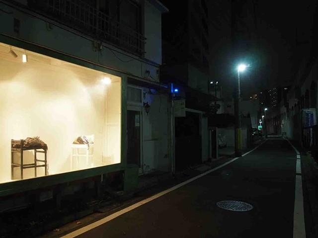 Chapter I - Life Rest (Yokohama)