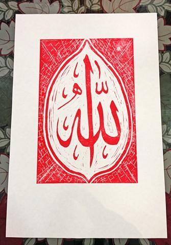 Allah (Linocut)