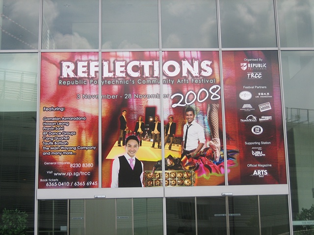 Reflections 2008 Entrance Sticker Panels