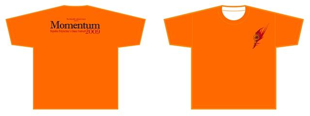 Momentum 2009 T-shirt Design