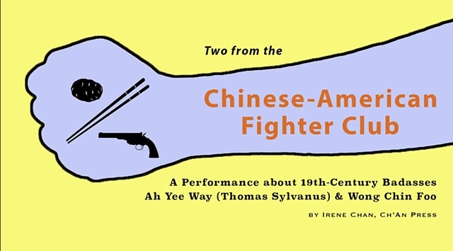 Two from the Chinese-American Fighter Club
